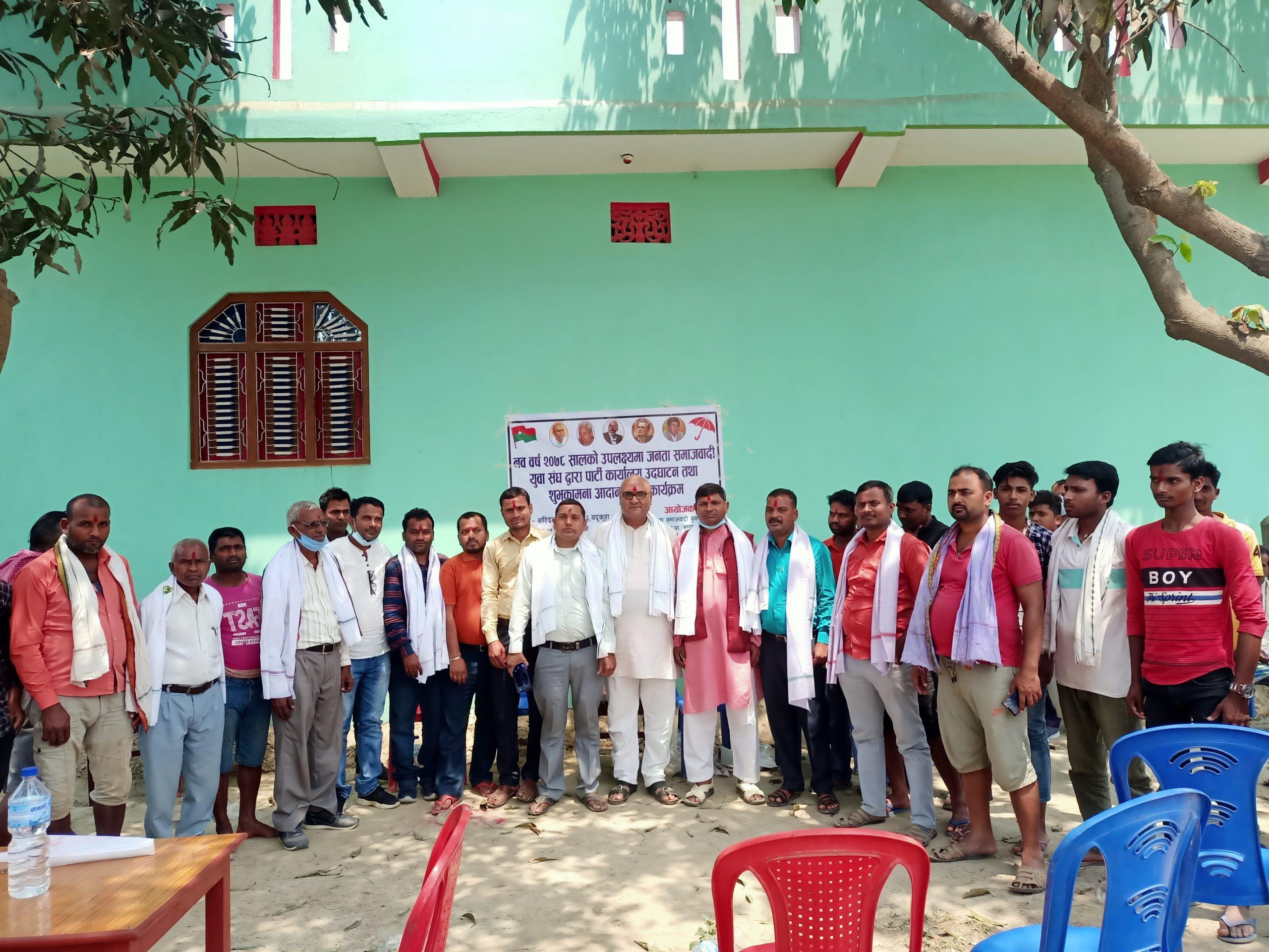 शहिदनगरमा समाजवादी युवा संघ द्वारा नयाँ बर्षको शुभकामना आदान प्रदान